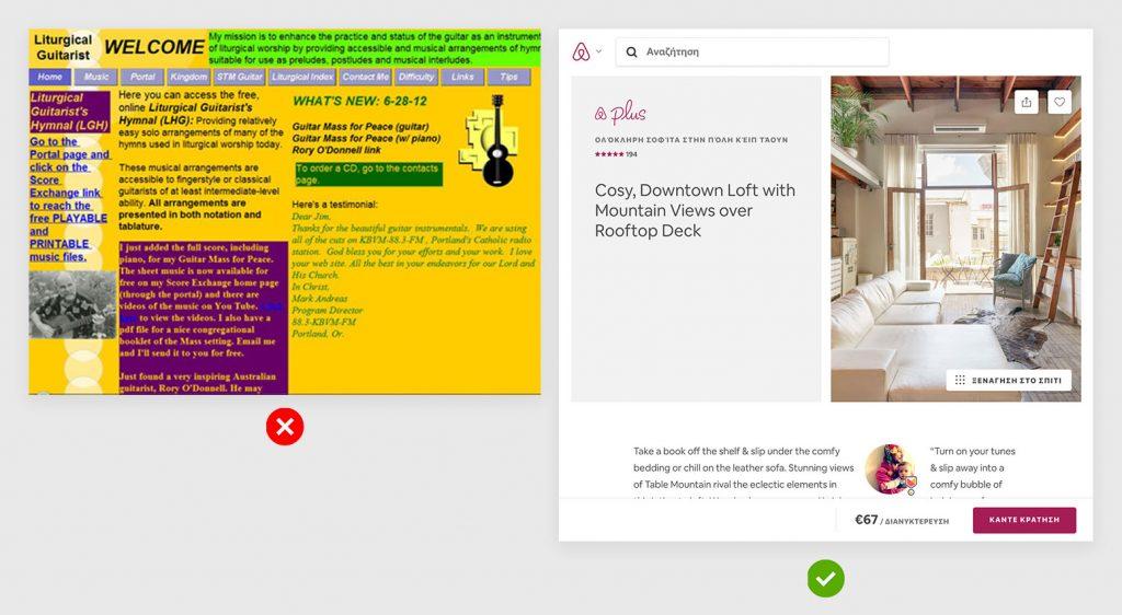 δωρεάν ραντεβού χωρίς πληρωμές ιστοσελίδες dating η Max και η Μέριλ χρονολογούνται από τον Απρίλιο 2014